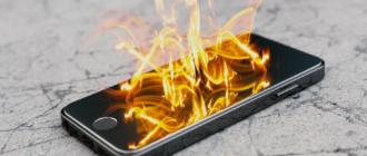Нагревается смартфон