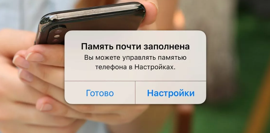 Данные кэша в телефоне можно и нужно удалять, желательно 1-2 раза в месяц