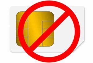 По истечении 3-6 месяцев, в зависимости от оператора, неактивную SIM-блокируют