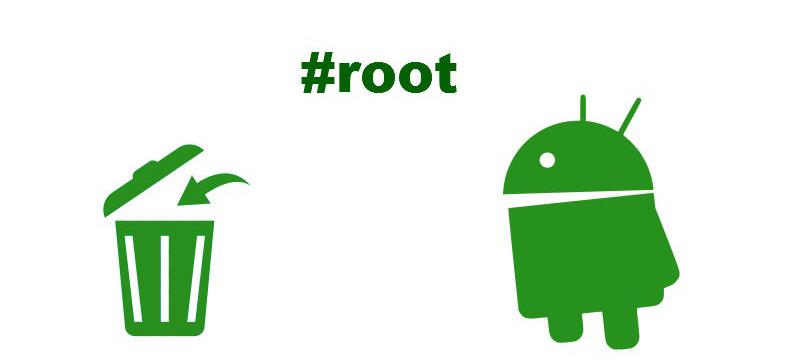 Убрать root-права можно тремя способами
